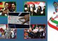 انتخابات ۲۱ شهریور برگزار میشود