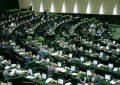 علیرضا  رزم حسینی را به عنوان وزیر پیشنهادی صمت به مجلس معرفی شد