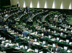 پیام مقام معظم رهبری به مجلس یازدهم