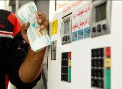 حمله سایبری به سامانه سوختگیری در پمپ بنزینهای کشور