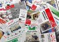 برترین های رسانه های استان قزوین معرفی خواهند شد